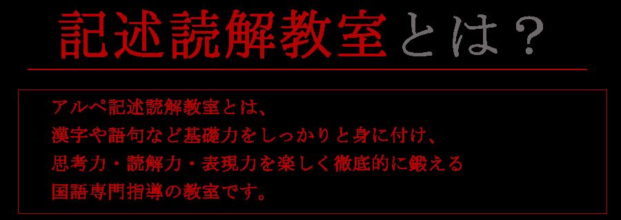 explain_1