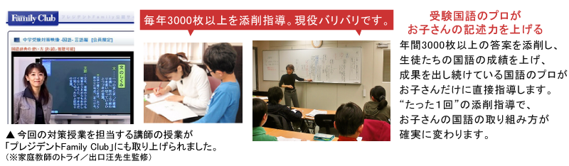 kijutu_profile